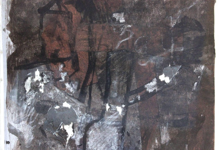 Abstract Composition (Brown and Black) 5