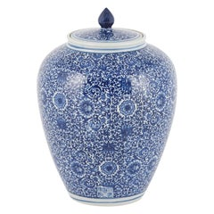 Sung Pot with Lid M Handcrafted Porcelain Hand Painted White Blue