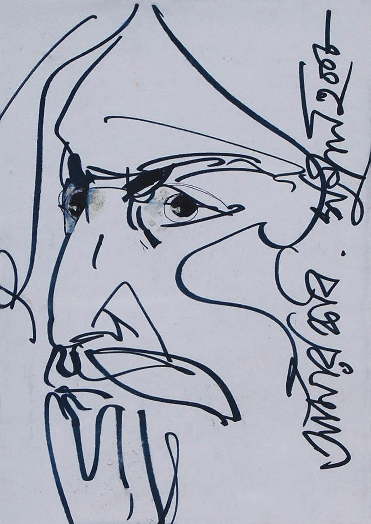 "Aamar Kabi, Bishwa Kabi, Ink on Paper, Black & White by Indian Artist ""In Stock"""