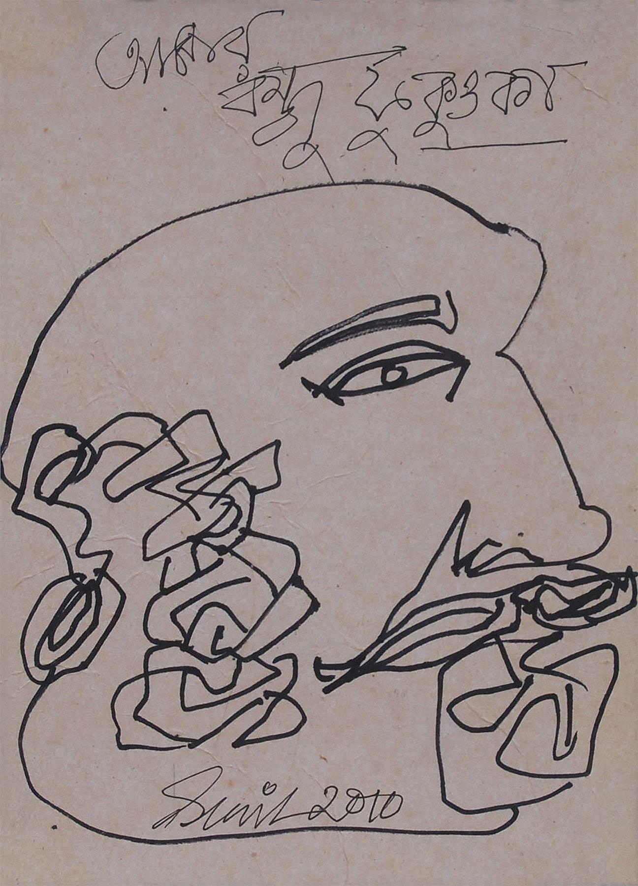 """Head, Japan Series, Ink on Paper, Black & Brown by Modern Artist """"In Stock"""""""