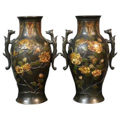 Superb 19th Century Pair of Bronze Two Handled Vases