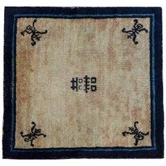Sweet 19th Century Chinese Peking 'Double Happiness' Rug