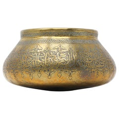 Syrian Brass Bowl Engraved with Arabic Calligraphy