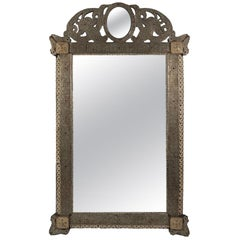 Syrian Damascus Ornate Full Length Mirror