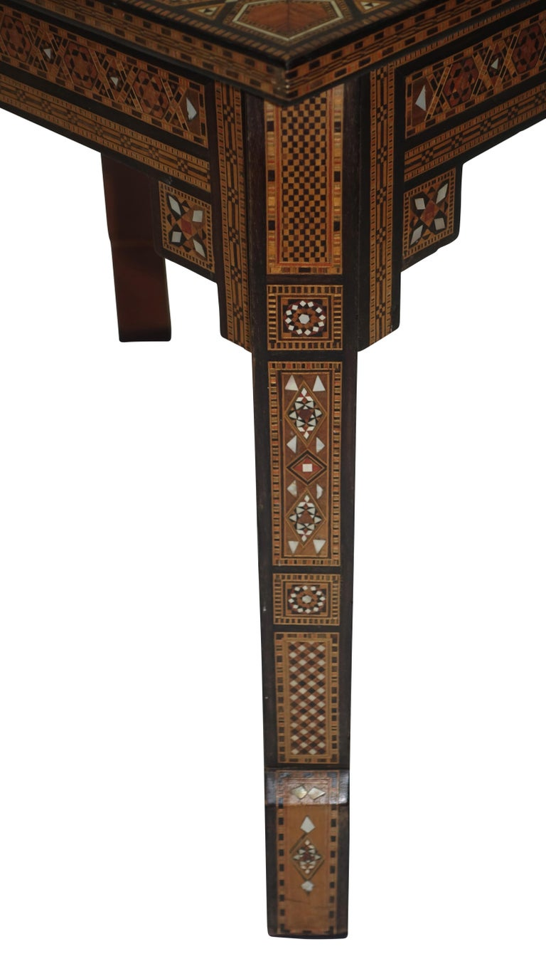Syrian Geometric Inlaid Side Table, circa 1950 For Sale 4