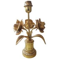Vintage Hollywood Regency Brass Table Lamp , 1970s