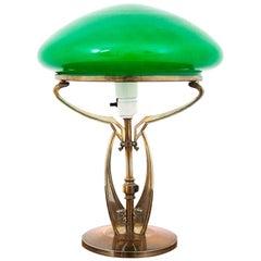 Table Lamp, Poland, 1960s