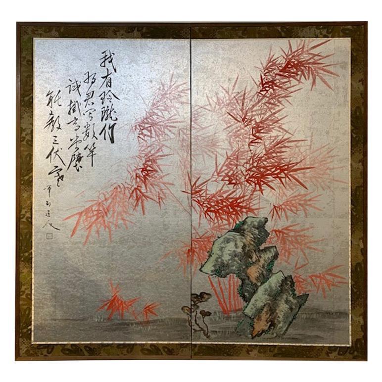 Taisho 2-Panel Red Bamboo Screen