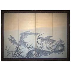 Taisho Period, '1912-1926' Four-Panel Koi Screen