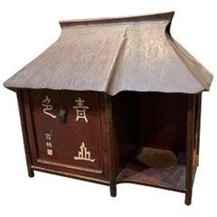 Taisho Period '1912-1926' Lacquered Minka Tea Chest
