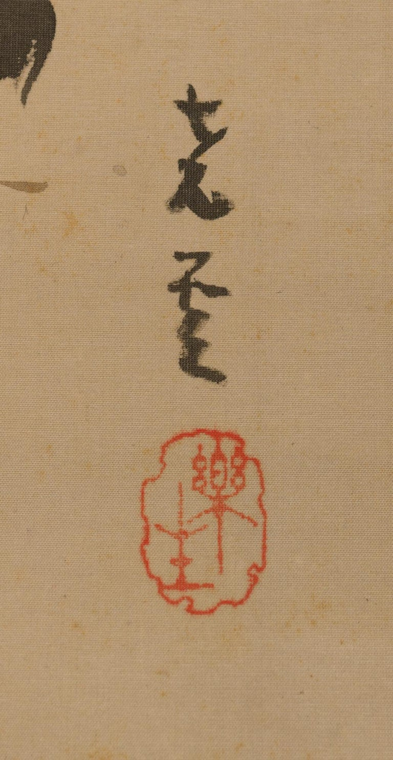 Taisho Period Scroll of Winter Trees For Sale 2