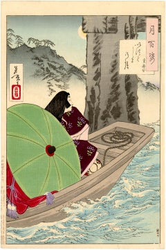 Itsukushima Moon--A Muro Courtesan