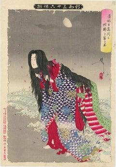 Kiyohime Transforming into a Serpent at Hidaka River