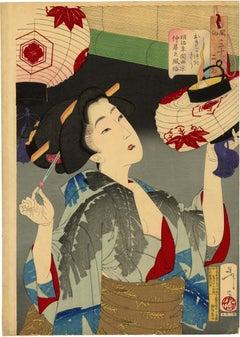 Looking Capable: A Kyoto Waitress in the Meiji Era