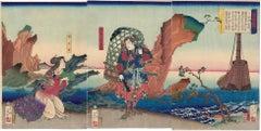 Minamoto Tametomo on the Beach Triptych