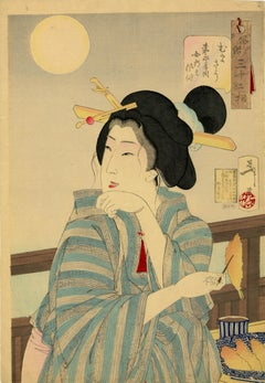 Tasty: The Appearance of a Prostitute during the Kaei Era