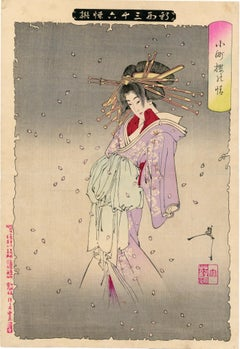 The Spirit of the Komachi Cherry Tree from Thirty-six Ghosts Series