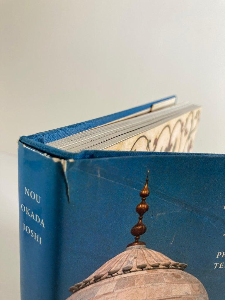 Late 20th Century Taj Mahal Hardcover Coffee Table Book For Sale