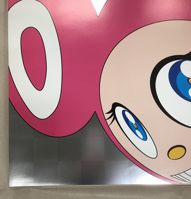 And then and then... (pink) Limited Edition (print) by Takashi Murakami, signed  For Sale 5