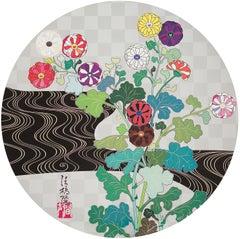Kansei (2007). Limited Edition (print) by Takashi Murakami signed, numbered