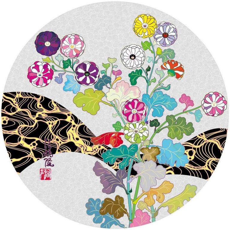 Limited edition Murakami print  - Korin: Flowers 1