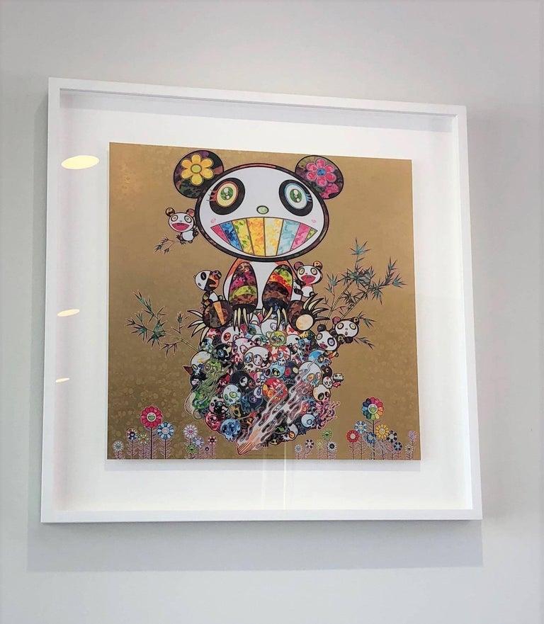 Murakami offset print - Dokuro Yellow  - framed - Beige Figurative Print by Takashi Murakami