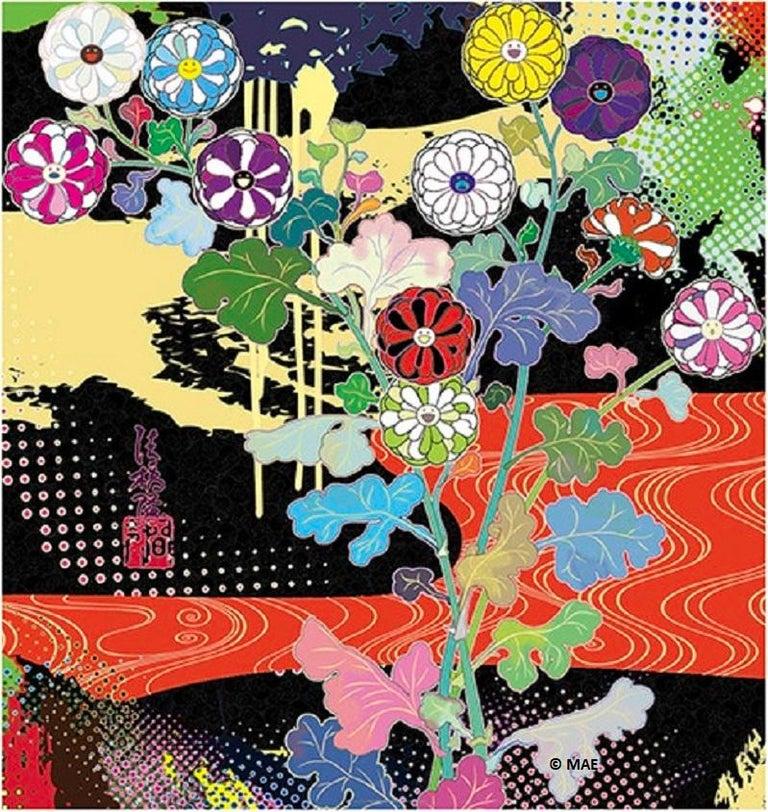 Murakami print  - The Golden Age: Hokkyo Takashi + Korin Dark Matter -  SOLD - Print by Takashi Murakami