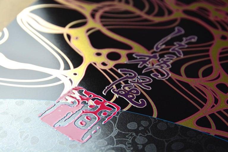 TAKASHI MURAKAMI: Kansei. Limited edition hand signed & numb. Superflat, Pop Art For Sale 1