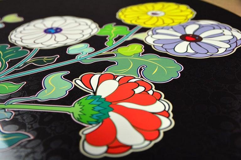 TAKASHI MURAKAMI: Kansei Limited edition hand signed & numb. Superflat, Pop Art For Sale 1