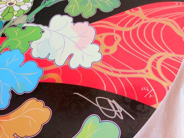 TAKASHI MURAKAMI: Kansei Limited edition hand signed & numb. Superflat, Pop Art For Sale 2