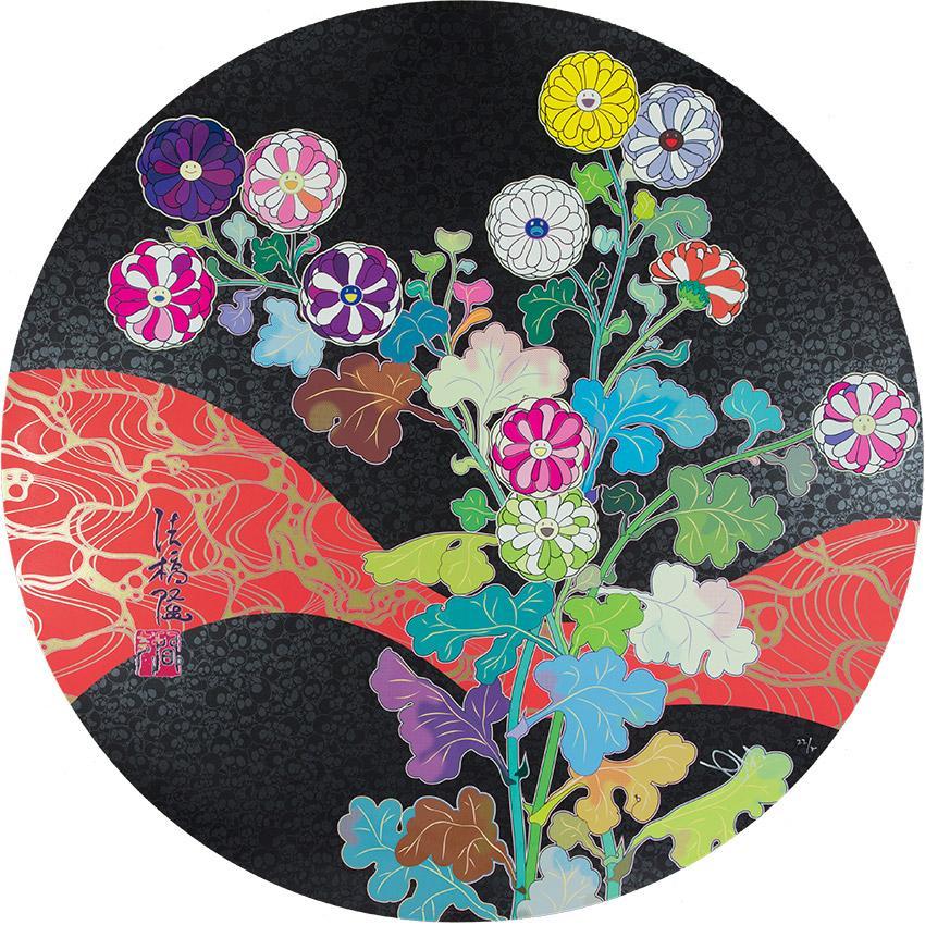 TAKASHI MURAKAMI: Kansei Limited edition hand signed & numb. Superflat, Pop Art