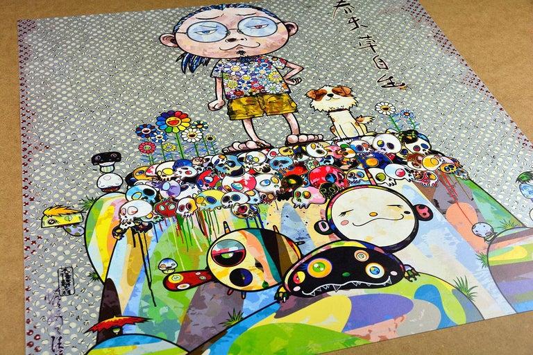 TAKASHI MURAKAMI: With eyes on... Hand signed & numbered. Superflat, Pop Art - Print by Takashi Murakami