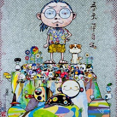 TAKASHI MURAKAMI: With eyes on... Hand signed & numbered. Superflat, Pop Art