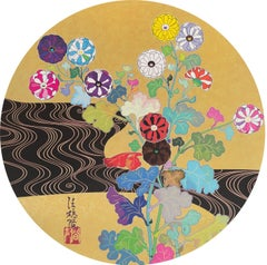 The Golden Age: Kōrin  Limited Edition (print) by Murakami signed, numbered