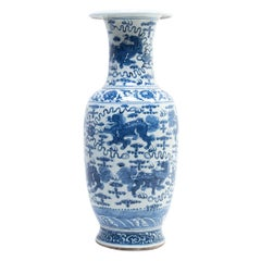 Tall Chinese Blue and White Qilin Fantail Vase