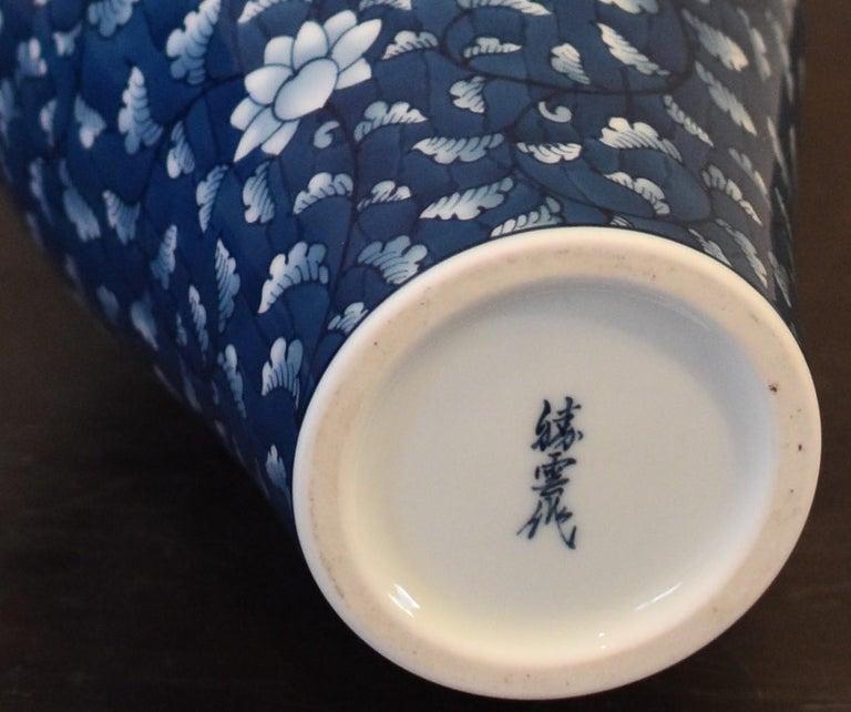 Tall Contemporary Japanese Imari Blue Porcelain Vase by Master Artist For Sale 1