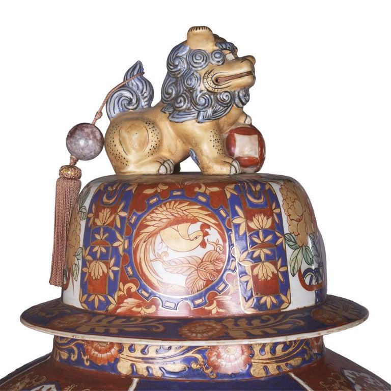 Tall Porcelain Imari Style Vase For Sale 1