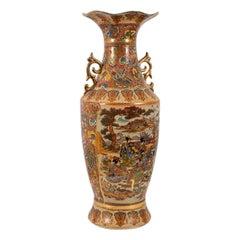 Tall Vintage Baluster Vase, Oriental, Decorative Vessel, Art Deco, circa 1940