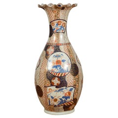 Tall Vintage Chinese Vase with Hand Painted Blue, Orange and Gold Floral Decor