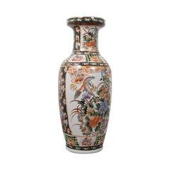 Tall Vintage Decorative Flower Vase, Oriental, Ceramic, Baluster Urn, Art Deco