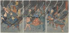 Japanese Woodblock Print, Ukiyo-e, Samurai Warrior, Oni, Floating World Art