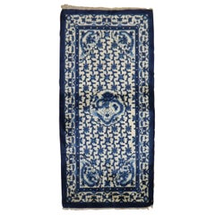 Tan Blue Chinese Scatter Size Dragon Medallion Rug