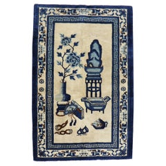 Tan Blue Color Early 20th Century Antique Chinese Oriental Rug
