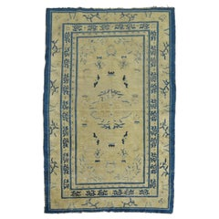 Tan Blue Color Early 20th Chinese Peking Oriental Antique Wool Rug