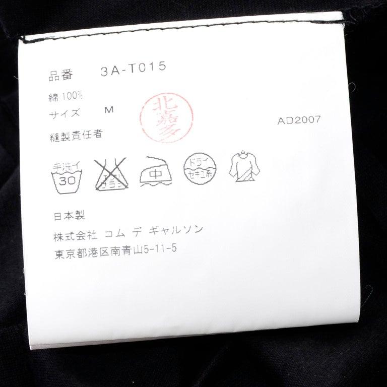 Tao Comme des Garcons New With Original Tags Black Cotton Avant Garde Top Medium For Sale 10