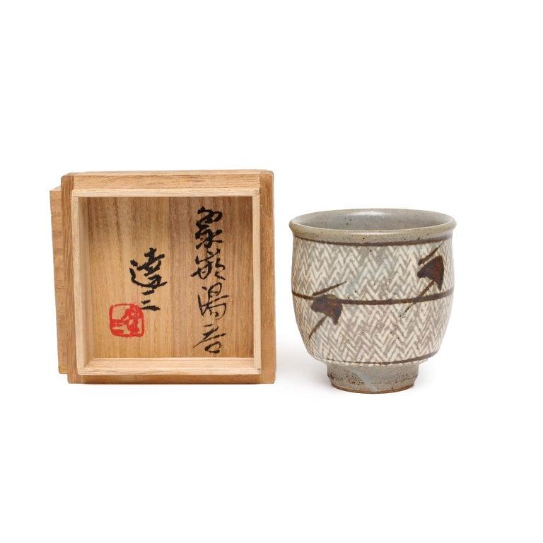 Yunomi with Signed Box by Tatsuzo Shimaoka (INV# NP2798) For Sale 1