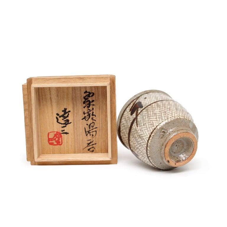 Yunomi with Signed Box by Tatsuzo Shimaoka (INV# NP2798) For Sale 2