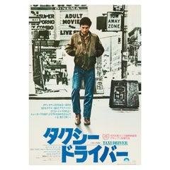 'Taxi Driver' Original Vintage Japanese Movie Poster, 1976