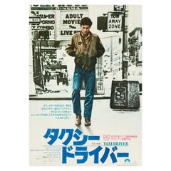 'Taxi Driver' Original Vintage Movie Poster, Japanese, 1976
