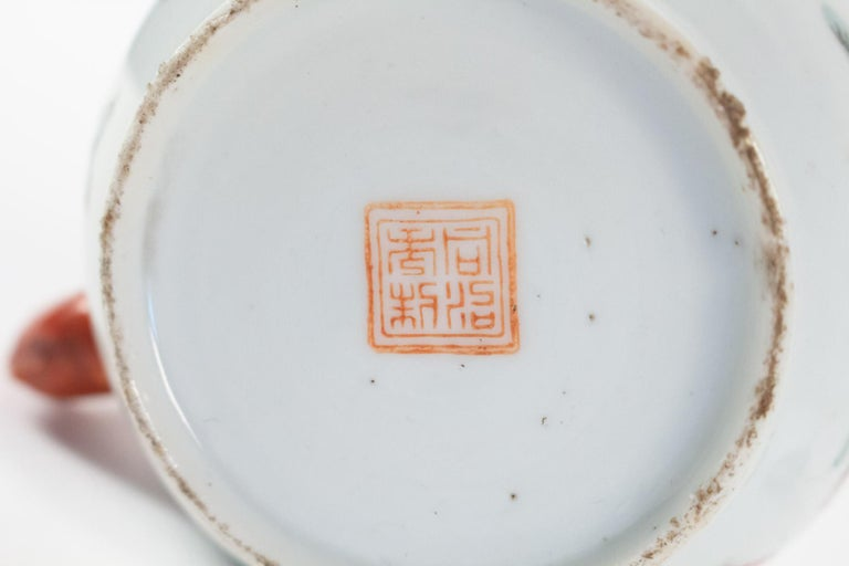 Tea, China, Antiques, Asian Art, 19th Century For Sale 3